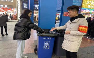 """""""一个城市一个家,垃圾分类靠大家"""" 东方金典集团长沙分公司开展垃圾分类环保公益活动"""