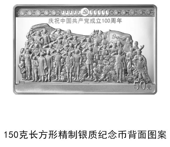 东方金典集团