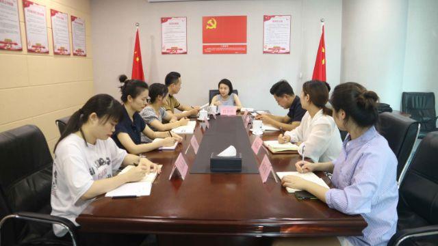 东方金典集团党支部召开换届选举大会