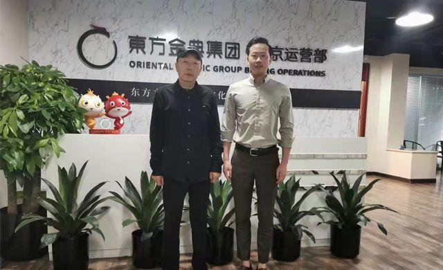 中国文艺界领导莅临东方金典集团北京总部